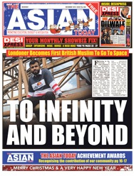 Front-Cover-205