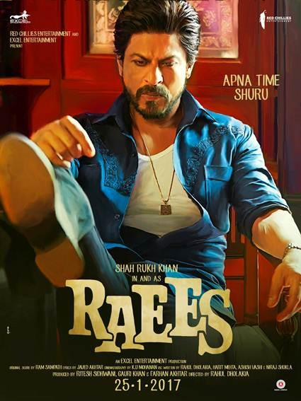 the-poster-for-the-upcoming-raees-movie