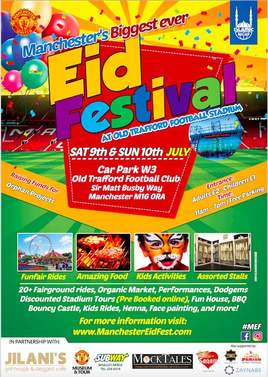 Sale Flyer Or Template For Eid Mubarak Celebration. Stock ... |Eid Festival Poster